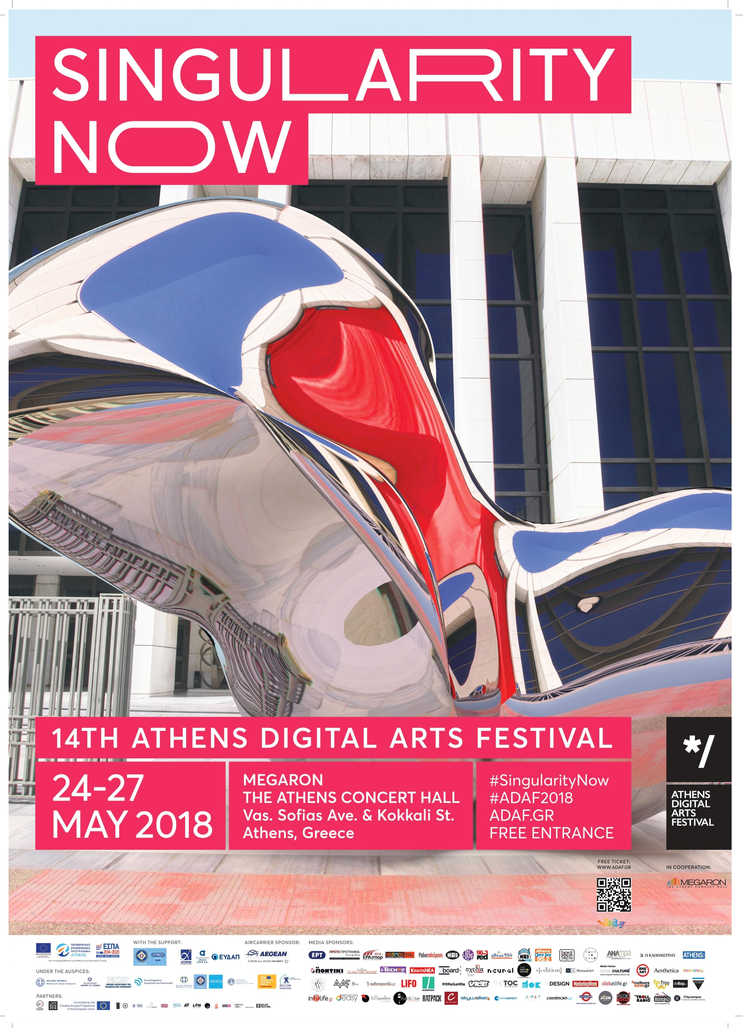 1cb017add5d 14th Athens Digital Arts Festival – Singularity Now