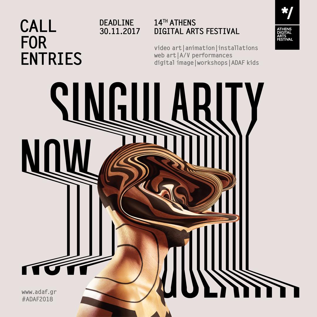 28b5f0efa494 14th Athens Digital Arts Festival – Singularity Now