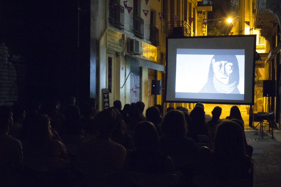 Tribute to the 15 years of Athens Digital Arts Festival |  Open Air Screenings | 1 & 2 of June