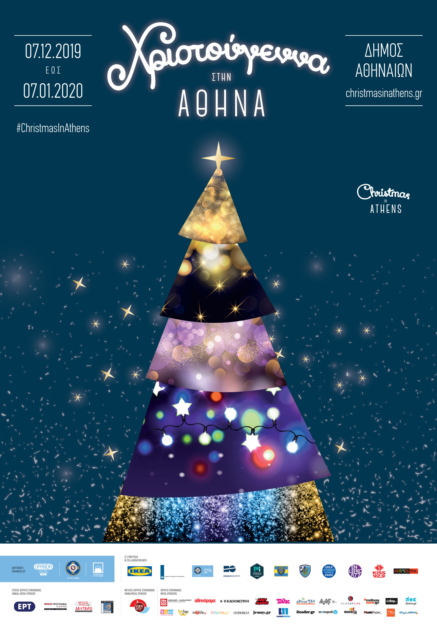 Christmas Light Festival at the City of Athens