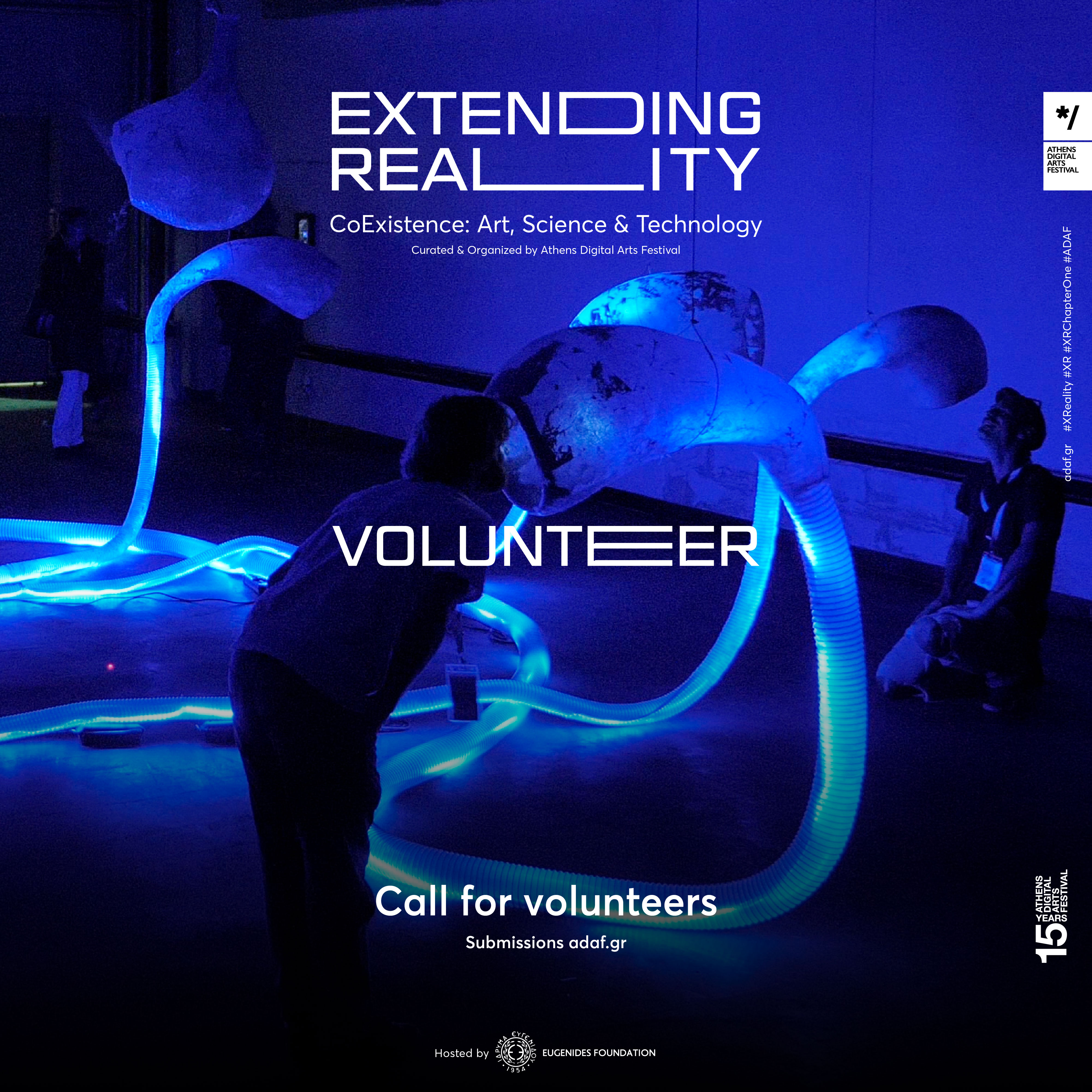 Extending Reality: Call for Volunteers